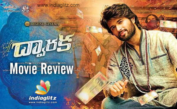 Dwaraka Movie Review