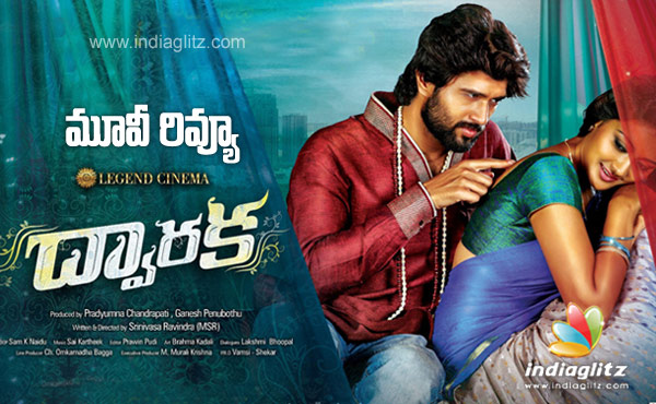 Dwaraka Telugu Movie Review