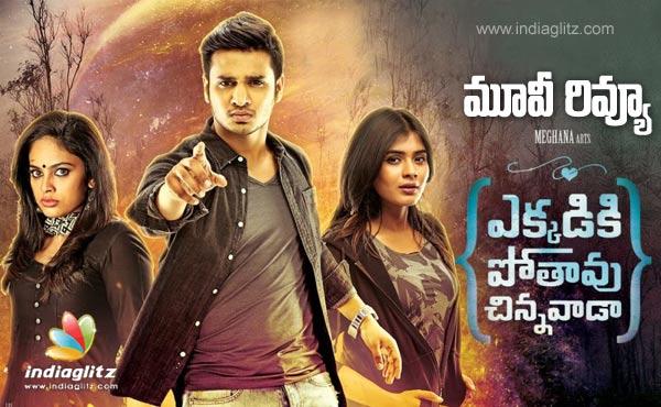 Ekkadiki Pothavu Chinnavada Telugu Movie Review