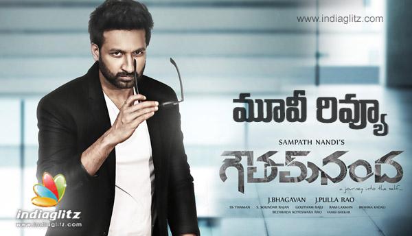 Goutham Nanda Telugu Movie Review