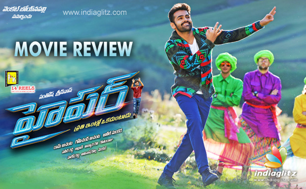 Hyper Telugu Movie Review