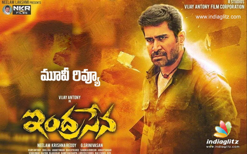 Indrasena Movie Review