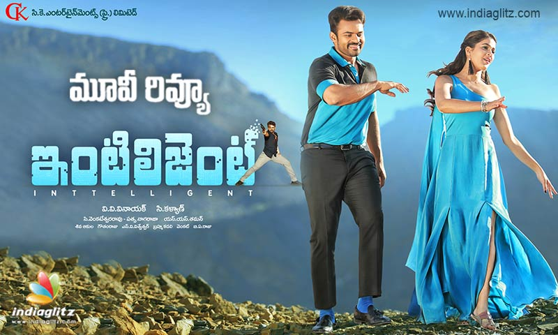 Intelligent Telugu Movie Review