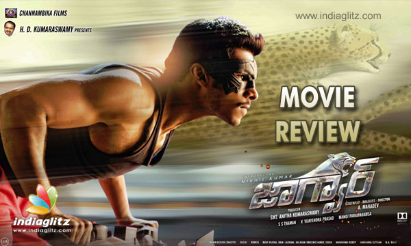 Jaguar review. Jaguar Telugu movie review, story, rating ...