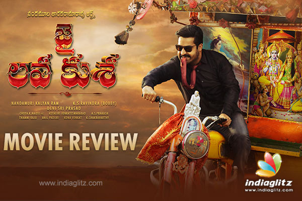 Jai Lava Kusa Movie Review