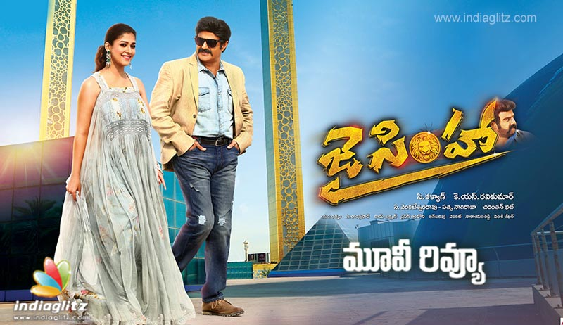 Jai Simha Telugu Movie Review