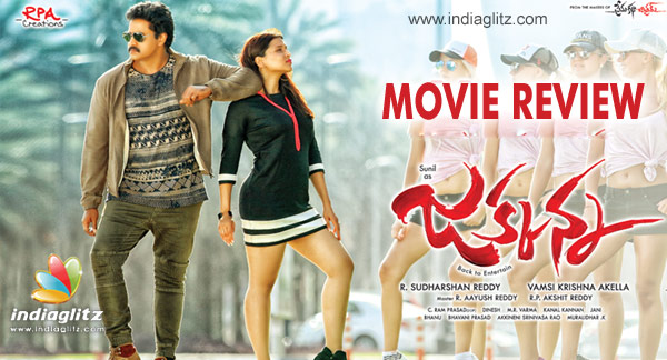 Jakkanna review  Jakkanna Malayalam movie review, story, rating