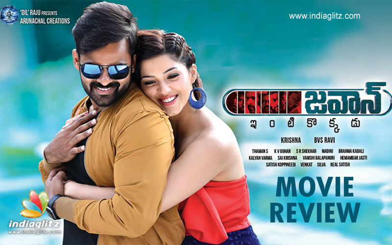 Jawaan Telugu Movie Review