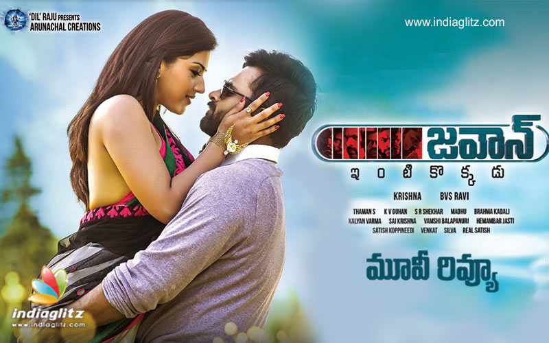 Jawaan Telugu Movie Review