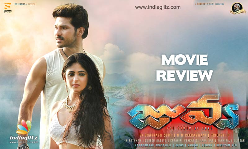 Juvva Movie Review