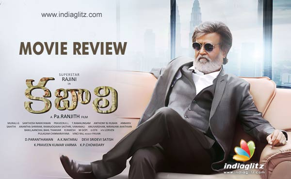 Kabali Telugu Movie Review