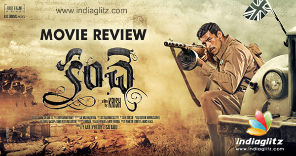 kanche movie songs download