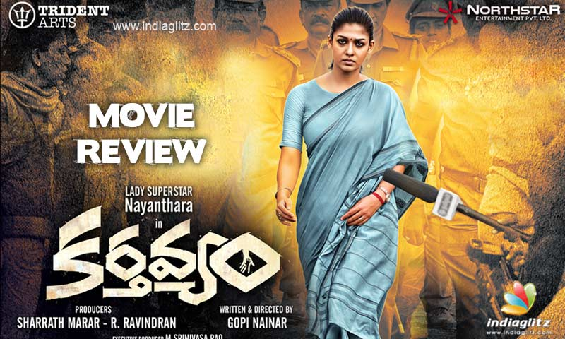 karthavyam telugu movie songs free download
