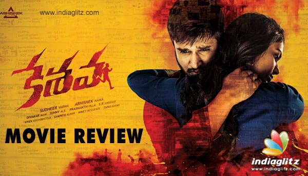 Keshava Movie Review