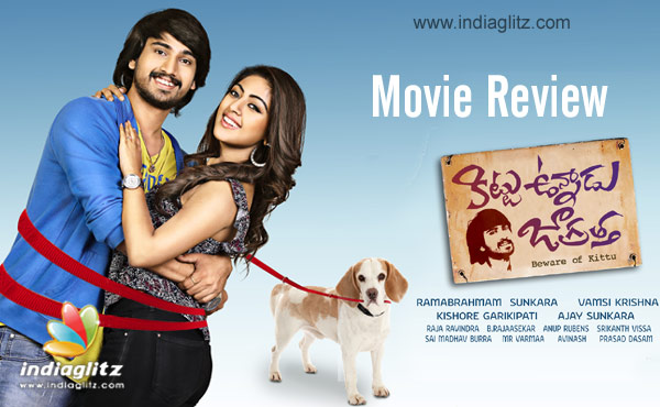 Kittu Unnadu Jagratha Movie Review