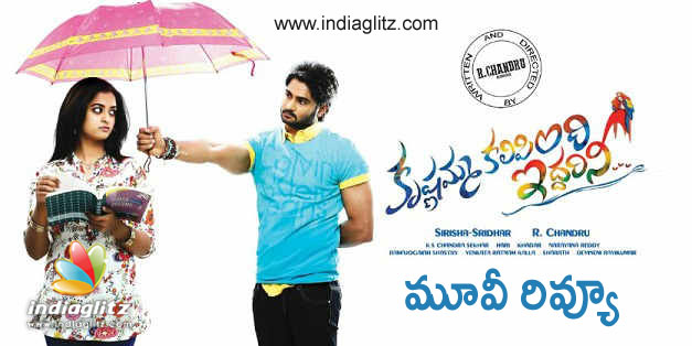 Krishnamma Kalipindi Iddarini Movie Review