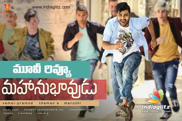 Mahanubhavudu Telugu Movie Review