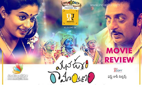 Mana Oori Ramayanam Movie Review