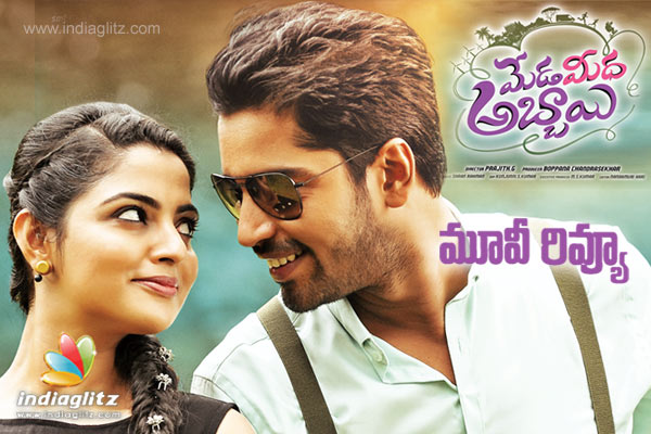 Meda Meeda Abbayi Telugu Movie Review
