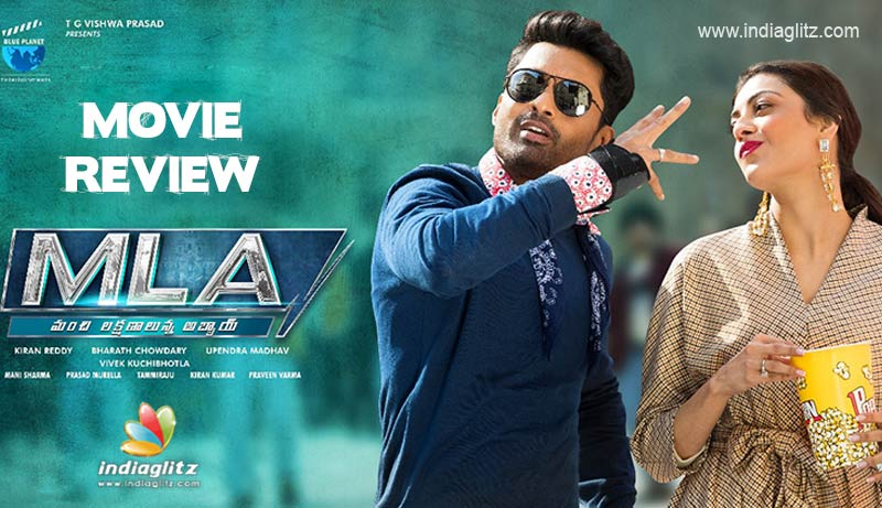 MLA Movie Review