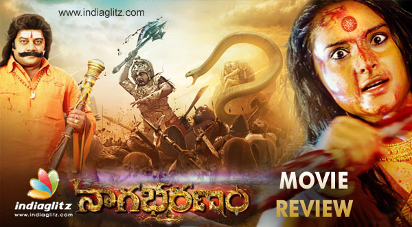 Nagabharanam Movie Review