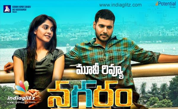 Nagaram Telugu Movie Review