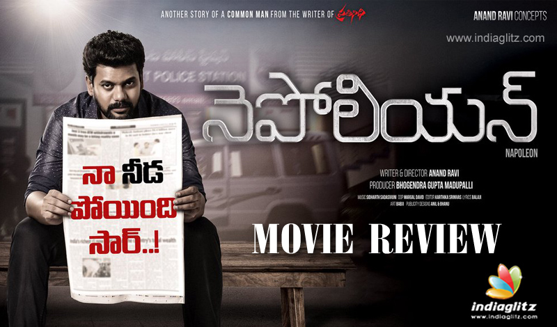 Napoleon Review Napoleon Telugu Movie Review Story Rating