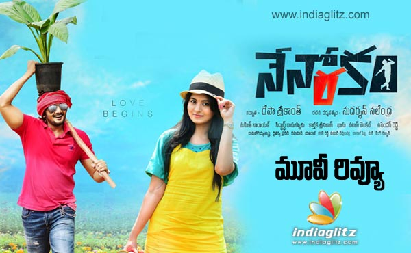 Nenorakam Telugu Movie Review