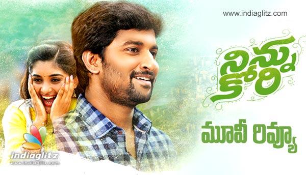Ninnu Kori Telugu Movie Review