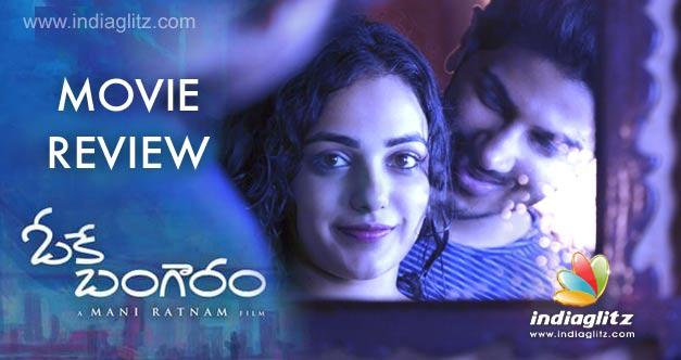 Ok Bangaram Movie Review