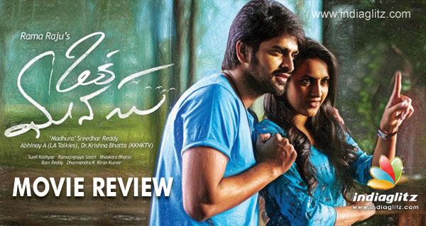 Love story tamil movie songs download