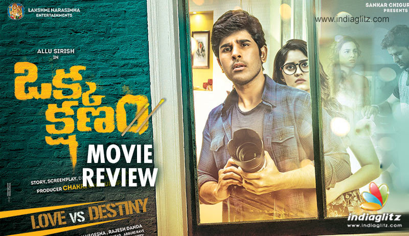 Okka Kshanam Movie Review