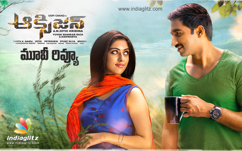 Oxygen Telugu Movie Review