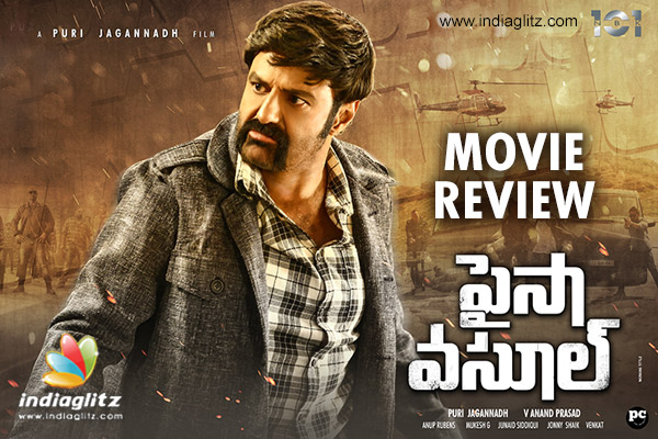 Paisa Vasool Telugu Movie Review