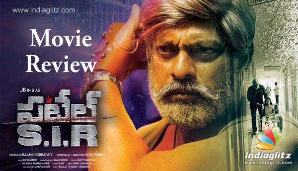 Patel SIR Movie Review