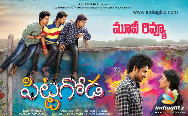 Pittagoda Movie Review