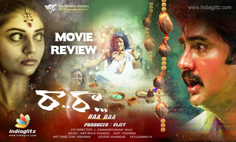 Ra Ra Movie Review