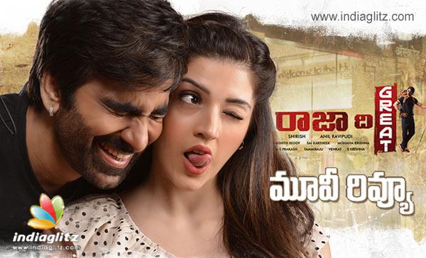 Raja The Great Telugu Movie Review