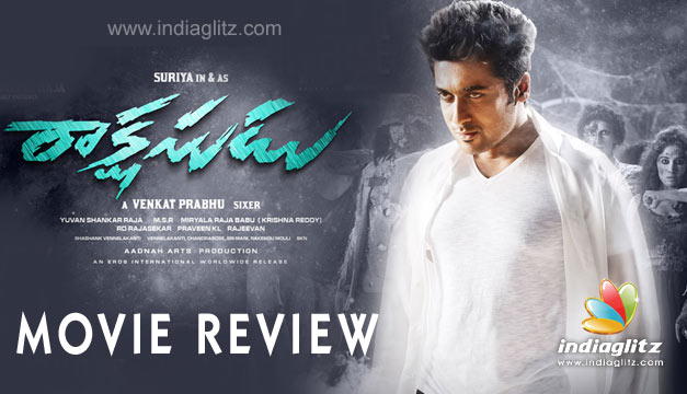 Rakshasudu Movie Review