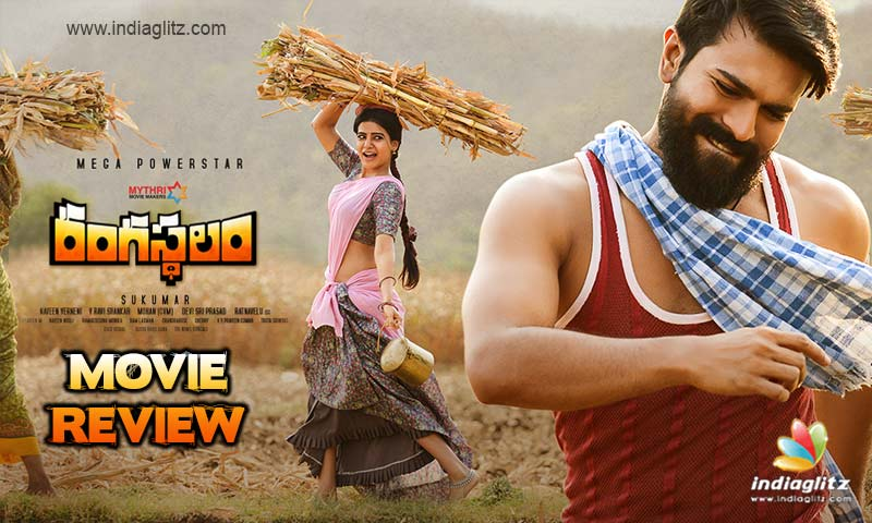Rangasthalam Movie Review