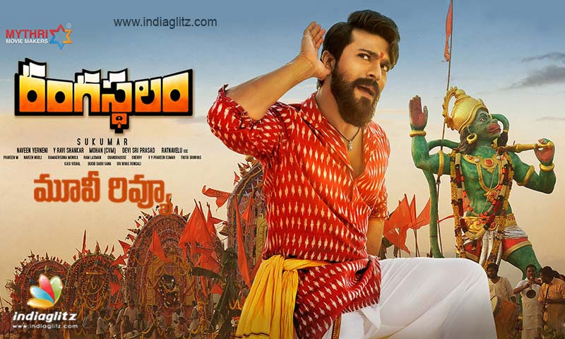 Rangasthalam Telugu Movie Review
