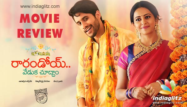 Rarandoi Veduka Chuddam Movie Review
