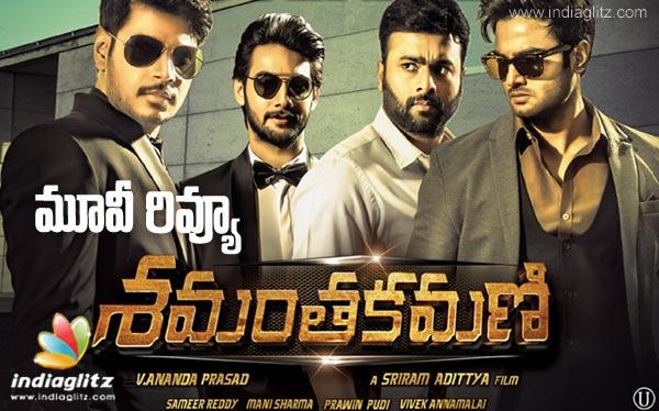 Shamanthakamani Telugu Movie Review