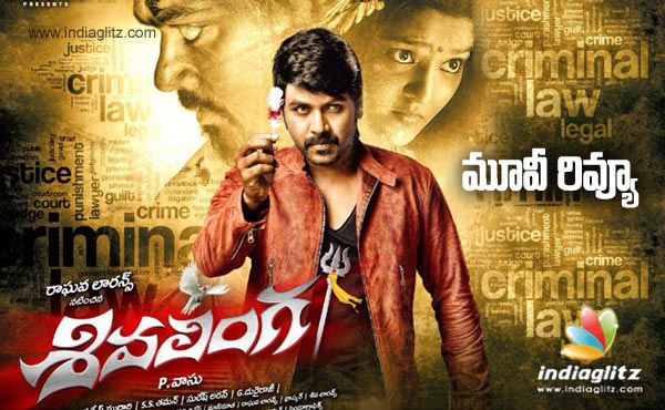 Shiva Linga Telugu Movie Review