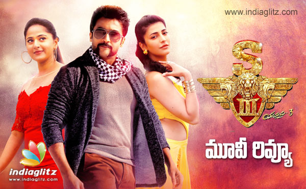 Singam 3 Telugu Movie Review