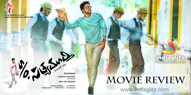 Son of Satyamurthy movie review