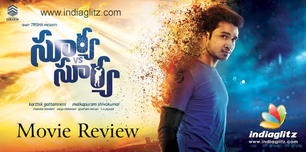 Surya Vs Surya Movie Review