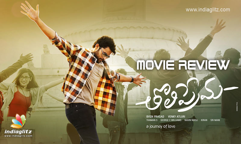 Tholi Prema Movie Review