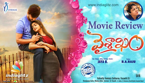 Vaisakham Telugu Movie Review