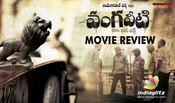 Vangaveeti Telugu Movie Review